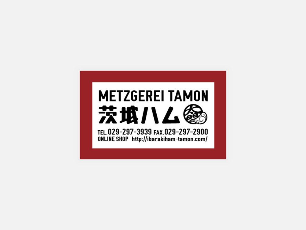 メツゲライ・タモン ショップカード
