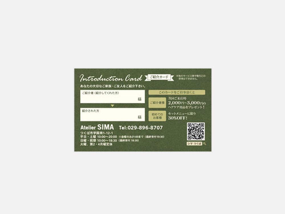 Atelier SIMA ご紹介カード