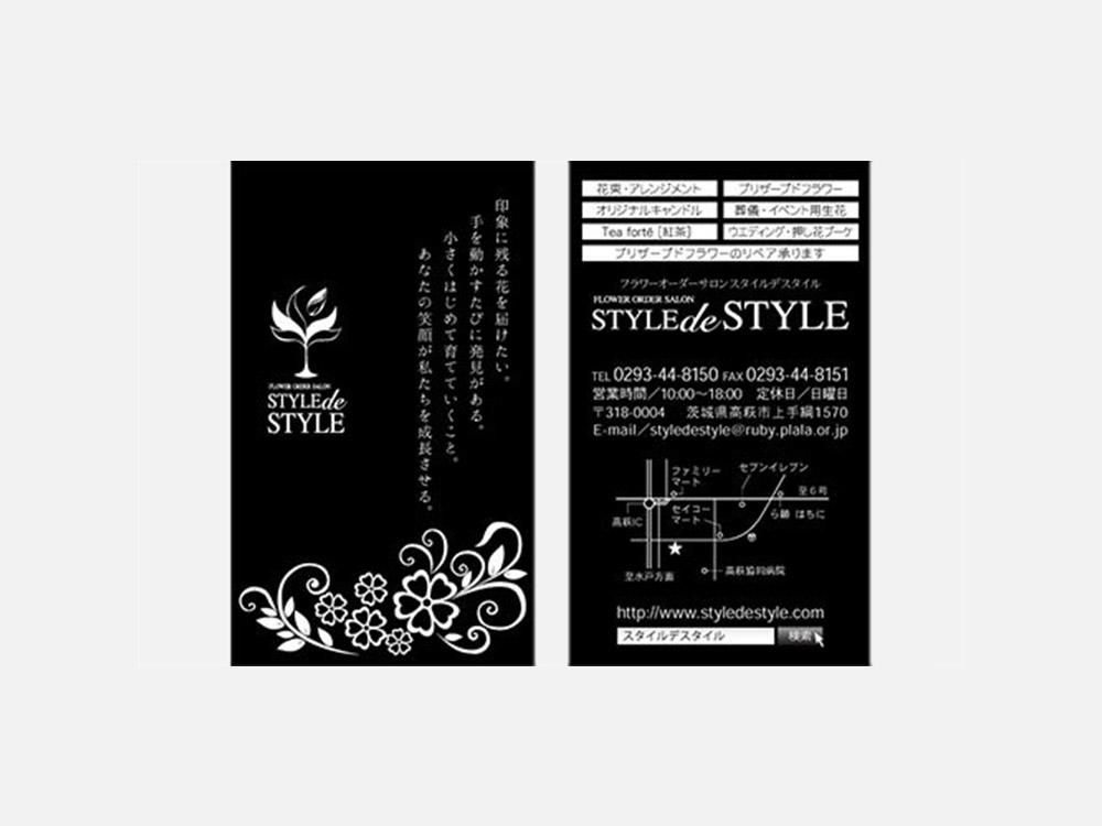 STYLEdeSTYLE ショップカード