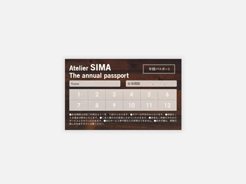 Atelier SIMA 年間パスポート