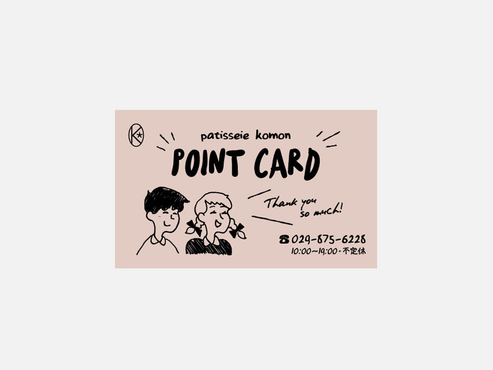 komon ポイントカード
