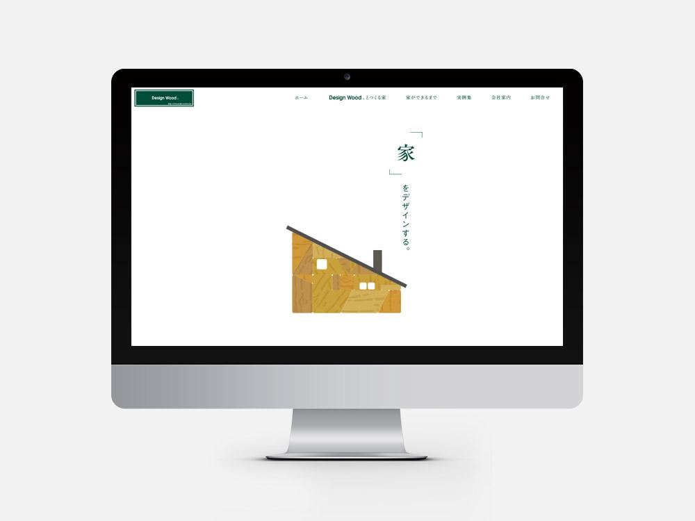 Design Wood WebSite
