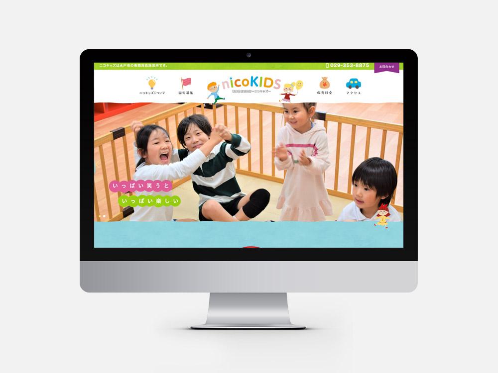 夜間対応託児所 ニコキッズ website